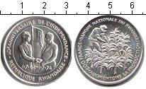 Изображение Монеты Руанда 200 франков 1972 Серебро UNC ФАО. 10-я годовщина