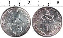 Изображение Монеты Ватикан 1.000 лир 1984 Серебро UNC Экстраординарный год