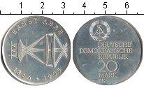 Изображение Монеты ГДР 20 марок 1980 Серебро UNC- Эрнст Аббе