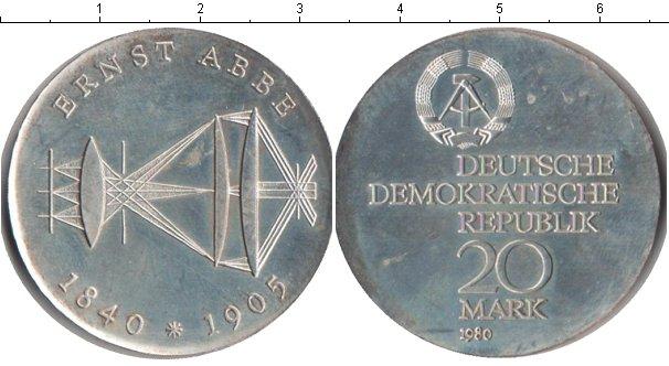 Картинка Монеты ГДР 20 марок Серебро 1980
