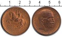 Изображение Монеты Италия 2 лиры 1928   С элементами позолот