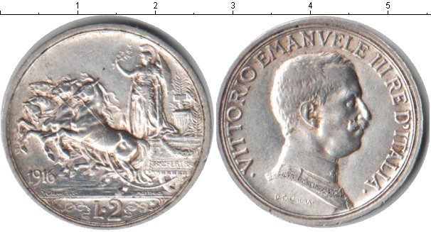 Картинка Монеты Италия 2 лиры Серебро 1916