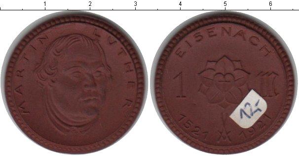 Картинка Монеты Германия 1 марка Керамика 1921