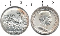 Изображение Монеты Италия 2 лиры 1914 Серебро XF Витторио Имануил III