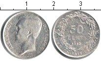 Изображение Монеты Бельгия 50 сантимов 1912 Серебро XF Альберт. DES BELGES