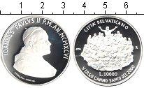 Изображение Монеты Ватикан 10000 лир 1996 Серебро Proof- Иоанн Павел II