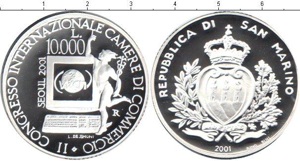 Картинка Монеты Сан-Марино 10.000 лир Серебро 2001
