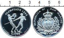 Изображение Монеты Сан-Марино 1000 лир 1995 Серебро Proof Олимпиада-1996 в Атл