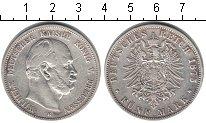 Изображение Монеты Пруссия 5 марок 1875 Серебро  Вильгельм. B
