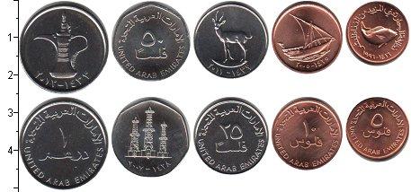 Изображение Наборы монет ОАЭ ОАЭ 1996-2012 0  UNC- В наборе 5 монет ном
