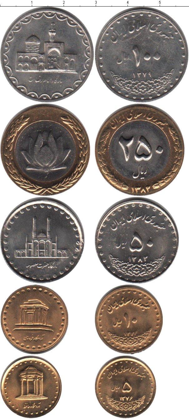 отделить белков монеты ирана фото аварское
