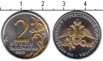 Изображение Мелочь Россия 2 рубля 2012 Позолота UNC- Эмблема