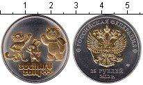 Изображение Мелочь Россия 25 рублей 2012 Позолота UNC- Позолочение 24 карат