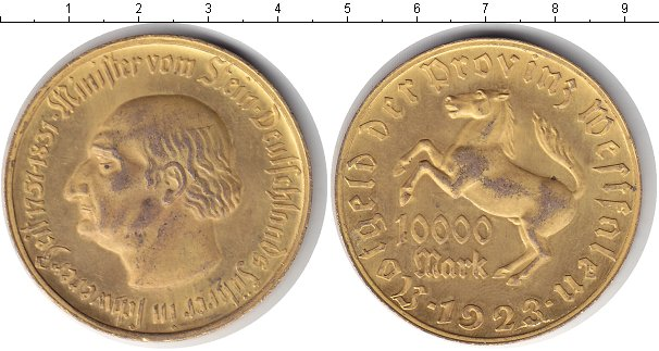 Картинка Монеты Вестфалия 10.000 марок  1923