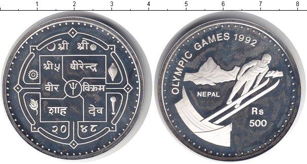 Картинка Монеты Непал 500 рупий Серебро 1992