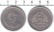 Изображение Монеты Маврикий 5 рупий 1992 Медно-никель UNC-