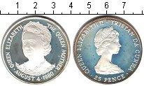 Изображение Монеты Тристан-да-Кунья 25 пенсов 1980 Серебро Proof- Елизавета II