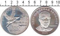 Изображение Монеты Сенегал 150 франков 1975 Серебро Proof- Леопольд Седар Сенго