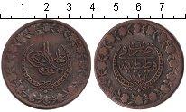 Изображение Монеты Турция 5 куруш 1223 Серебро VF