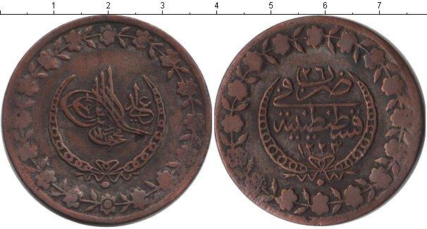 Картинка Монеты Турция 5 куруш Серебро 1223