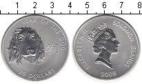Изображение Монеты Соломоновы острова 25 долларов 2006 Серебро Proof Год Собаки