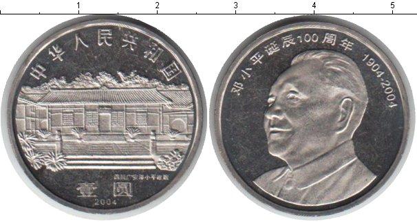 Картинка Мелочь Китай 1 юань Медно-никель 2004