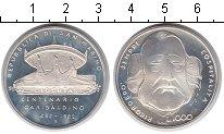 Изображение Монеты Сан-Марино 1.000 лир 1982 Серебро Proof- Рикордеро Семпре