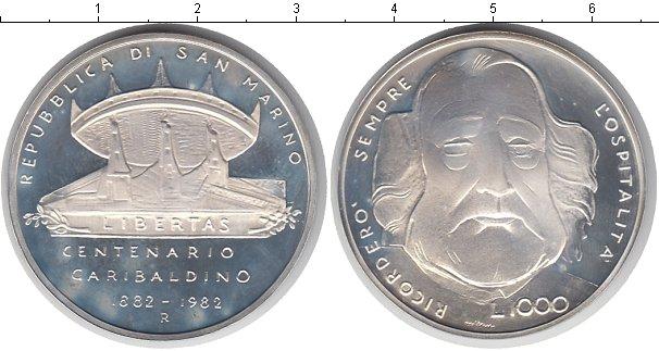 Картинка Монеты Сан-Марино 1.000 лир Серебро 1982