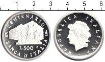 Изображение Монеты Италия 500 лир 1993 Серебро Proof Столетие банка Итали
