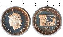 Изображение Монеты Италия 200 лир 1993 Серебро Proof-