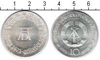 Изображение Монеты ГДР 10 марок 1971 Серебро UNC-