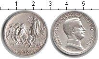 Изображение Монеты Италия 2 лиры 1915 Серебро XF