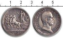 Изображение Монеты Италия 2 лиры 1916 Серебро XF Виктор Эмануэль III