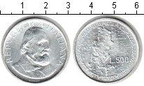 Изображение Монеты Италия 500 лир 1982 Серебро Proof- Джузеппе Гарибальди