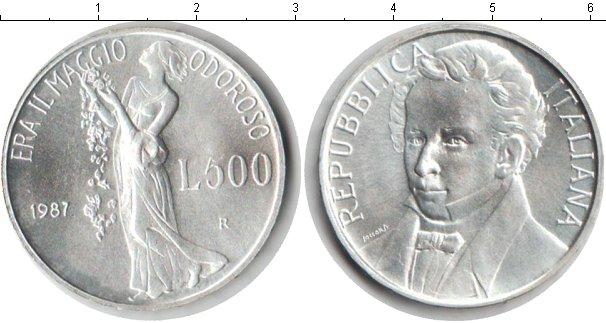 Картинка Монеты Италия 500 лир Серебро 1987