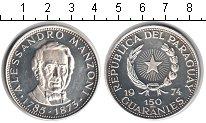 Изображение Монеты Парагвай 150 гарани 1974 Серебро Proof- Алесандро Манзони