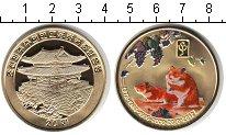 Изображение Монеты Северная Корея 20 вон 2012  Proof-