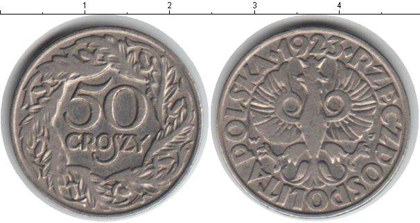 Картинка Монеты Польша 50 грош Медно-никель 1923