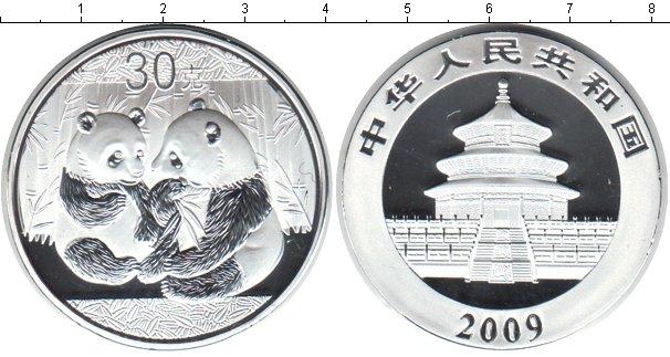 Картинка Мелочь Китай 30 юань Посеребрение 2009