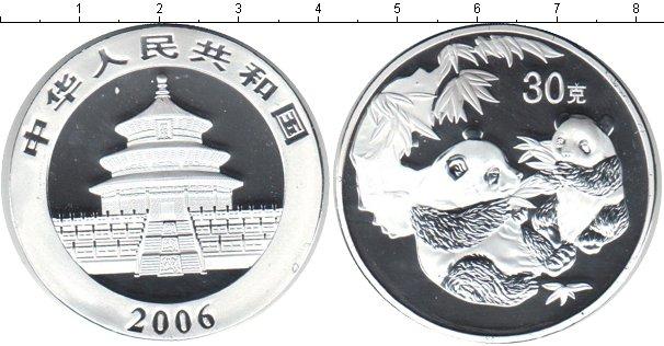 Картинка Мелочь Китай монетовидный жетон Посеребрение 2006