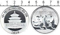 Изображение Мелочь Китай монетовидный жетон 2010 Посеребрение Proof