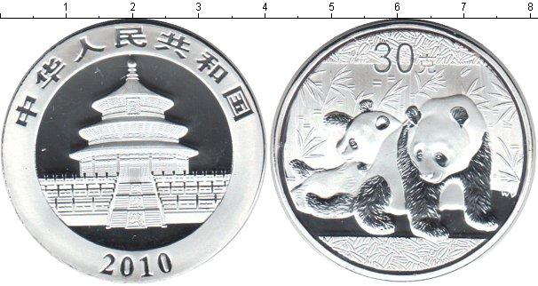 Картинка Мелочь Китай монетовидный жетон Посеребрение 2010