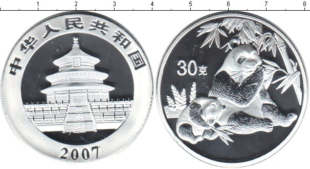 Картинка Мелочь Китай монетовидный жетон Посеребрение 2007