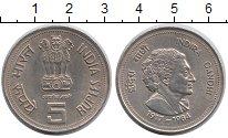 Изображение Мелочь Индия 5 рупий 1984 Медно-никель XF