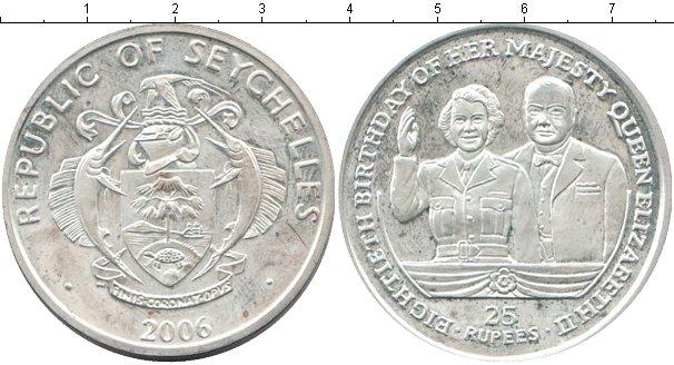 Картинка Монеты Сейшелы 25 рупий Серебро 2006