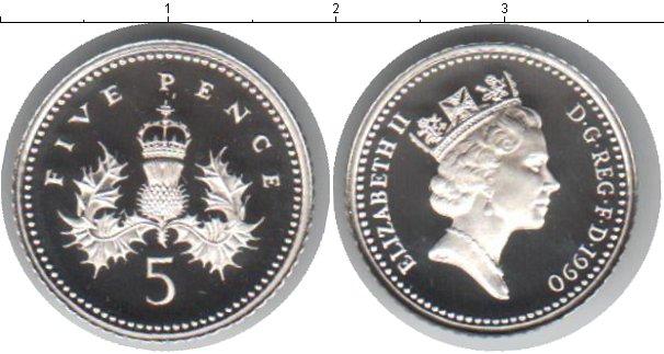 Монеты, великобритания 5 пенсов 1968 km# 911 #2, купить, фото, описание, стоимость, цена