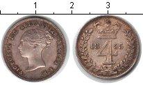 Изображение Монеты Великобритания 4 пенса 1855 Серебро XF Виктория