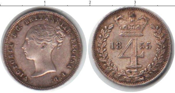 Картинка Монеты Великобритания 4 пенса Серебро 1855