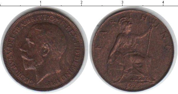 Картинка Монеты Великобритания 1 фартинг Медь 1923