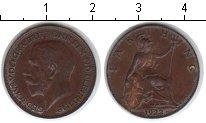 Изображение Монеты Великобритания 1 фартинг 1922 Медь XF Георг V